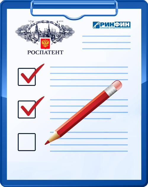 Анкета для регистрации товарного знака