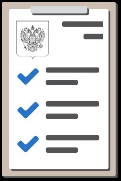 Перечень-строительных-специальностей-Минстрой-РФ
