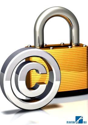 договор о защите интеллектуальной собственности образец